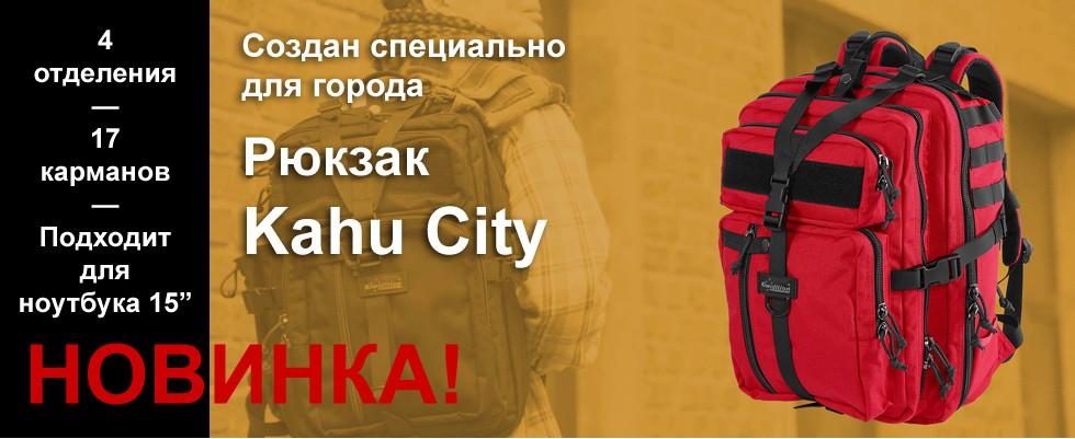 Kahu City