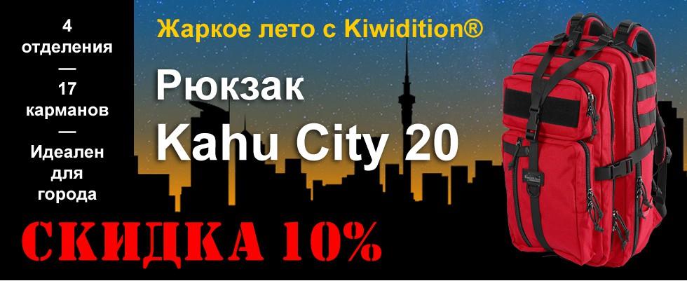 Kahu City 20