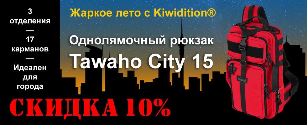 Tawaho City 15